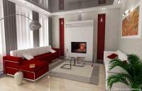Kırmızı Beyaz Koltuk Halı Örnekleri