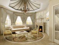 Klasik Sade Tonlu Oturma Odası