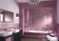 Mor Renk Banyo Tasarımı