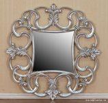 Gümüş Dekoratif Ayna Modelleri