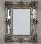 Süslü Gümüş Ayna Modelleri
