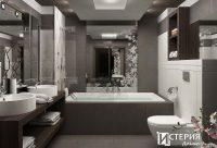 Gri Tonlarda Banyo Dekorasyonu