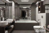 Koyu Gri Modern Banyo Dekorasyonu