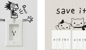 Priz Sticker Yapımı