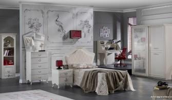 Bellona Genç Odası Takımları ve Fiyatları