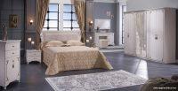 Bellona Yatak Odaları ve Fiyatları